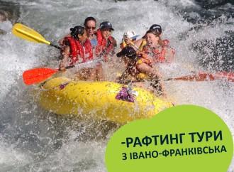 Рафтинг тур з Івано-Франківська