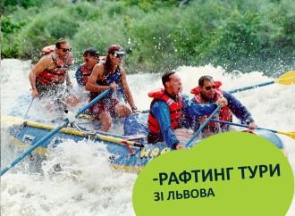 Рафтинг тур зі Львова